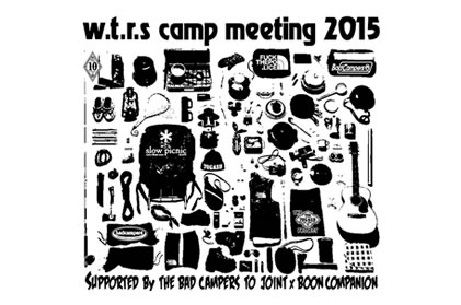 w.t.r.s camp meeting 2015