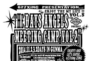 THE DAYS ANGELS MEETING CAMP VOL2